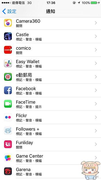 nEO_IMG_iOS 小紅點_3.jpg