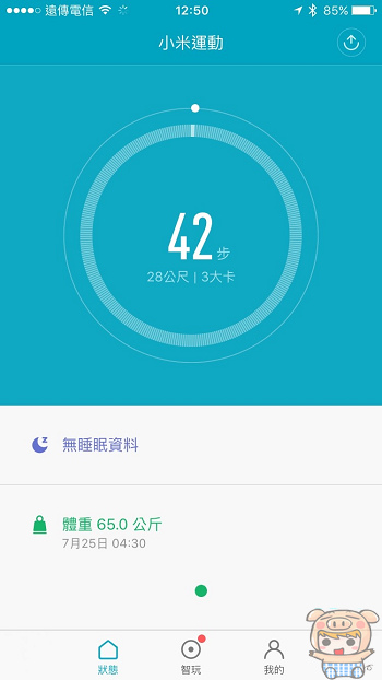 nEO_IMG_小米手環2_1.jpg