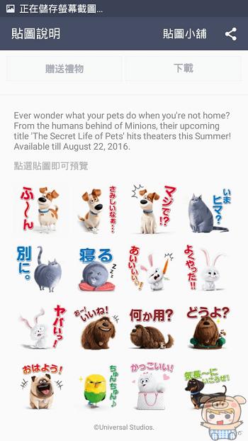 nEO_IMG_2016_07_27_25.jpg