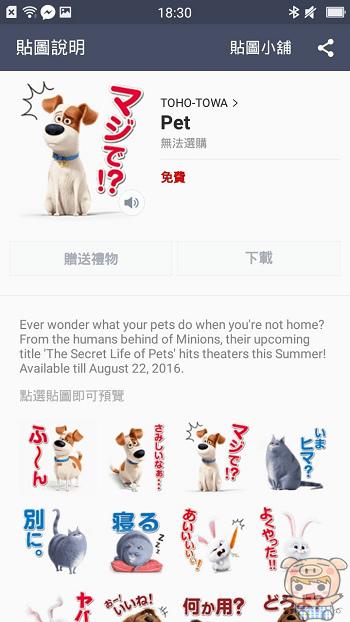 nEO_IMG_2016_07_27_24.jpg