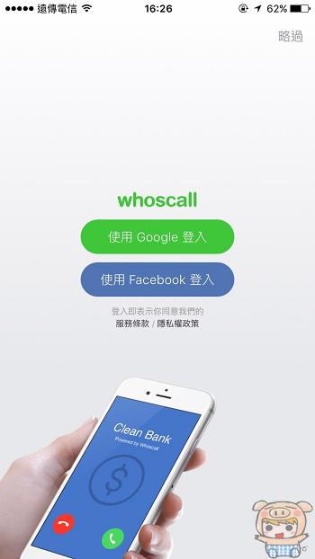 nEO_IMG_WhosCall_3.jpg
