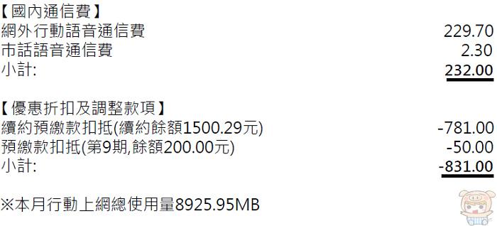 nEO_IMG_2016-07-29_095447.jpg