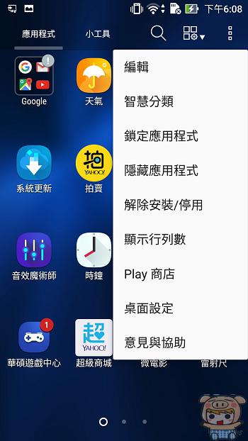 nEO_IMG_Screenshot_20160728-180854.jpg