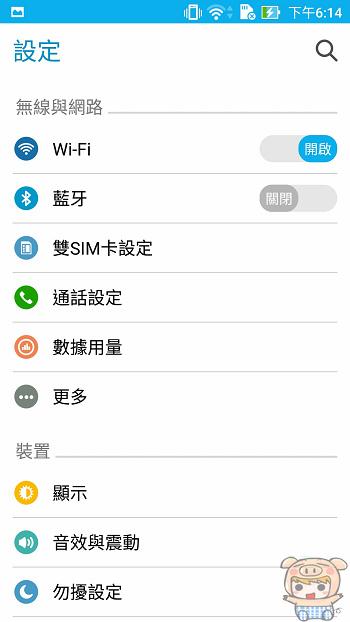 nEO_IMG_Screenshot_20160728-181407.jpg