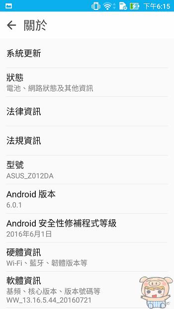 nEO_IMG_Screenshot_20160728-181515.jpg