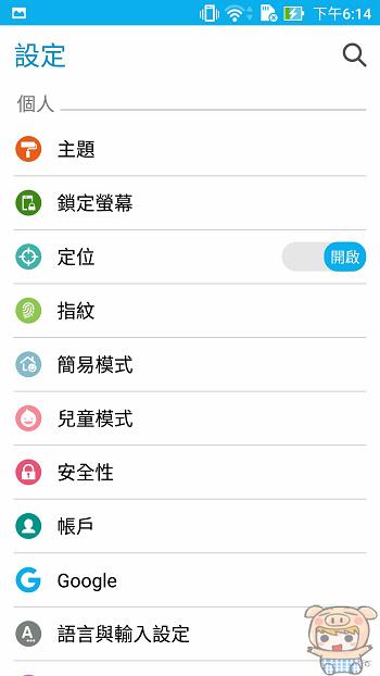 nEO_IMG_Screenshot_20160728-181436.jpg