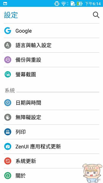 nEO_IMG_Screenshot_20160728-181440.jpg