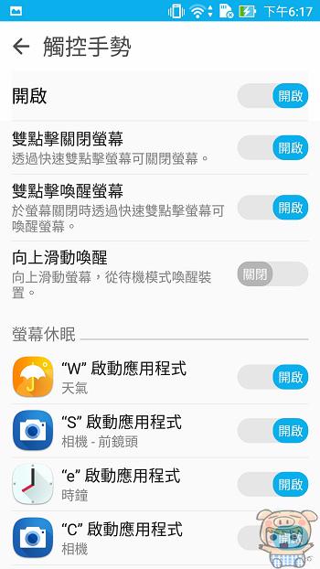 nEO_IMG_Screenshot_20160728-181708.jpg