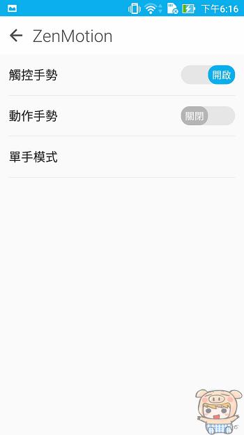 nEO_IMG_Screenshot_20160728-181655.jpg