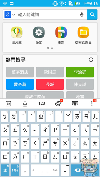 nEO_IMG_Screenshot_20160728-181616.jpg