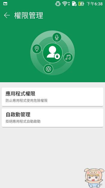 nEO_IMG_Screenshot_20160728-183823.jpg