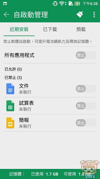 nEO_IMG_Screenshot_20160728-183828.jpg