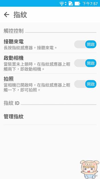 nEO_IMG_Screenshot_20160728-195723.jpg
