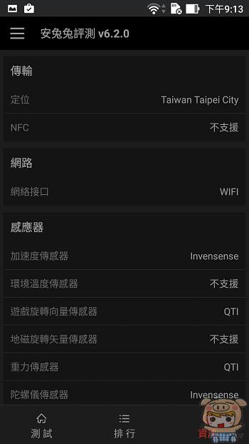 nEO_IMG_Screenshot_20160728-211302.jpg