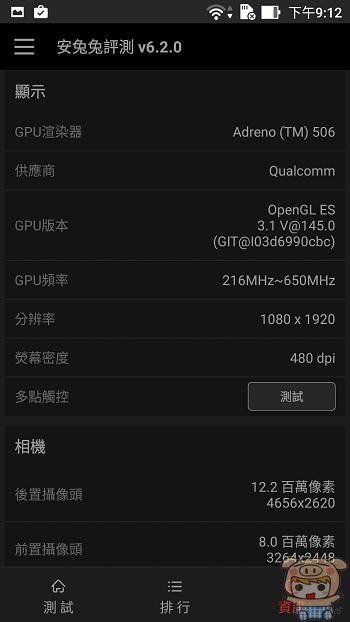 nEO_IMG_Screenshot_20160728-211240.jpg