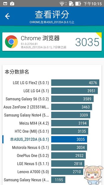 nEO_IMG_Screenshot_20160728-221519.jpg