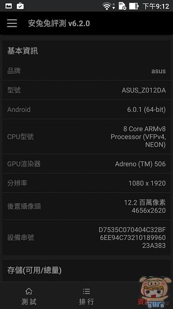 nEO_IMG_Screenshot_20160728-211225.jpg