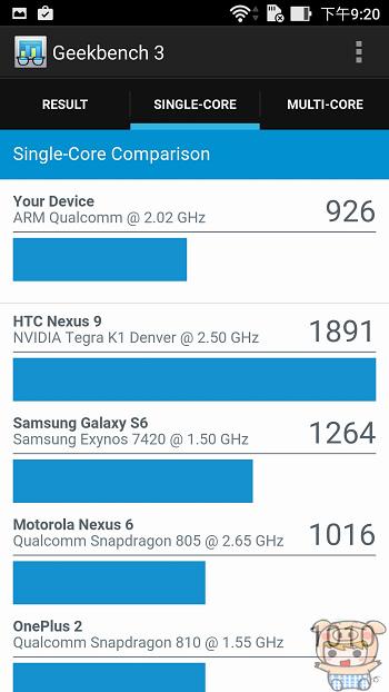 nEO_IMG_Screenshot_20160728-212026.jpg