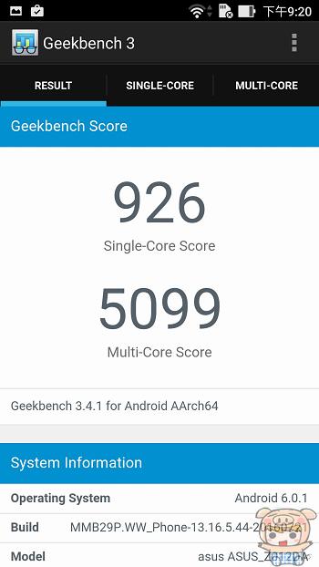 nEO_IMG_Screenshot_20160728-212016.jpg
