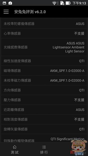 nEO_IMG_Screenshot_20160728-211317.jpg