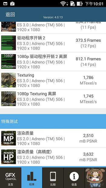 nEO_IMG_Screenshot_20160728-220133.jpg