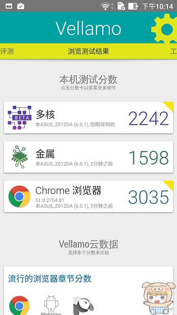 nEO_IMG_Screenshot_20160728-221422.jpg