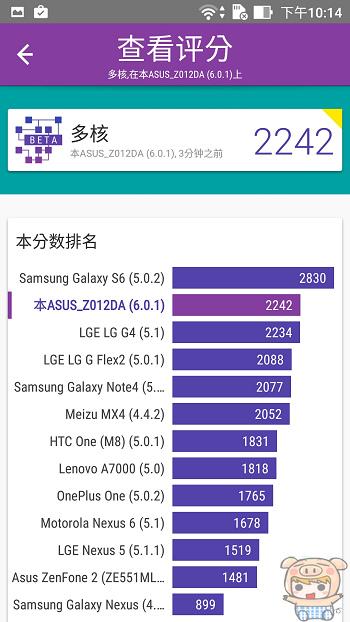 nEO_IMG_Screenshot_20160728-221452.jpg