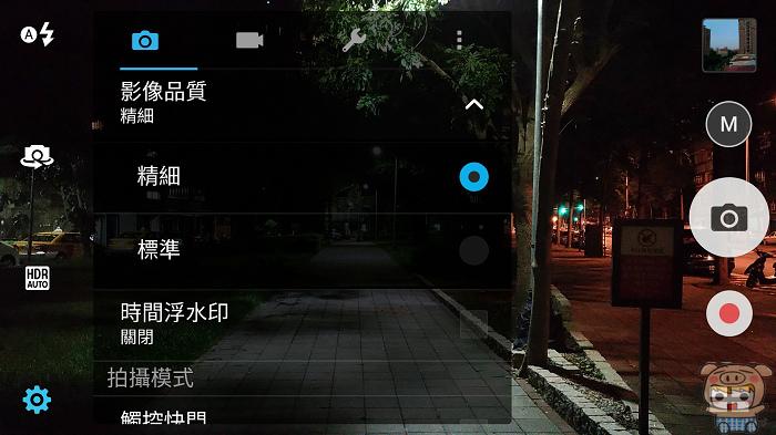nEO_IMG_nEO_IMG_Screenshot_20160728-225441.jpg