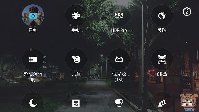 nEO_IMG_nEO_IMG_Screenshot_20160728-225720.jpg