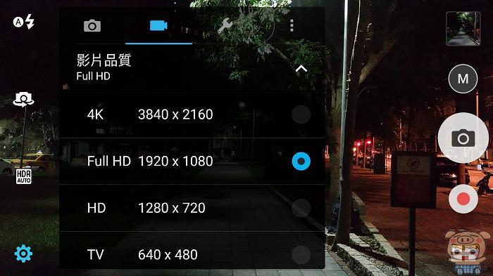 nEO_IMG_nEO_IMG_Screenshot_20160728-225541.jpg