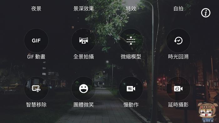 nEO_IMG_nEO_IMG_Screenshot_20160728-225731.jpg