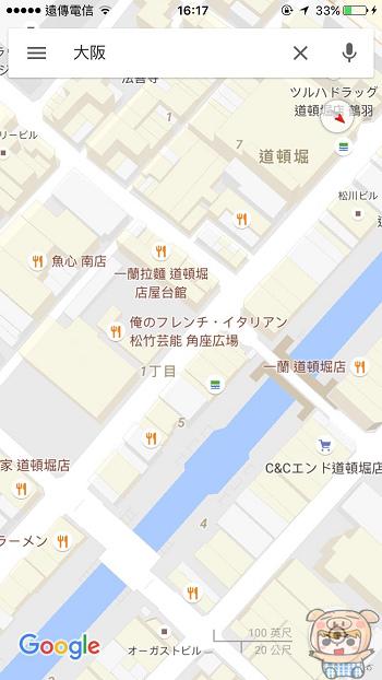 nEO_IMG_Map2_7.jpg