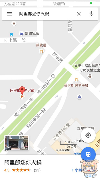 nEO_IMG_Map2_5.jpg