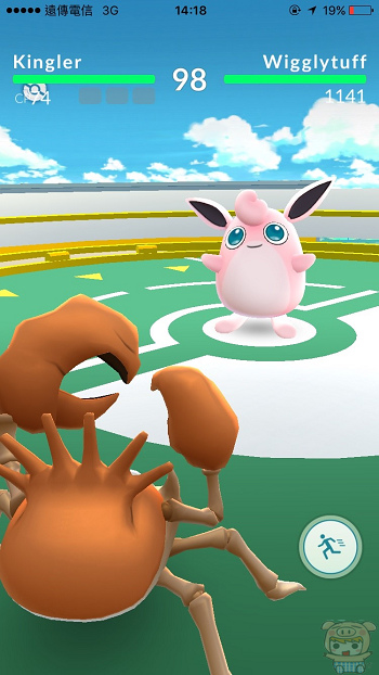 nEO_IMG_Pokemon go_2727.jpg