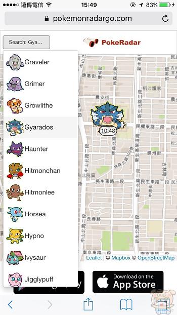 nEO_IMG_Pokemon go 地圖_4820.jpg