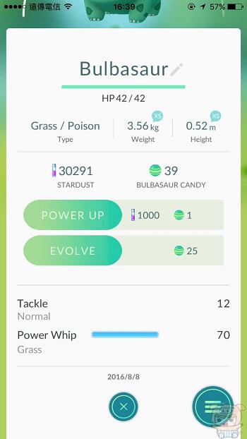 nEO_IMG_Pokemon cp 技能_6600.jpg