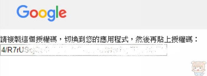 nEO_IMG_2016-08-10_172445.jpg
