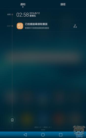 nEO_IMG_Screenshot_2016-08-12-02-58-02.jpg
