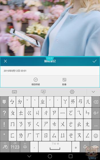 nEO_IMG_Screenshot_2016-08-12-03-02-07.jpg