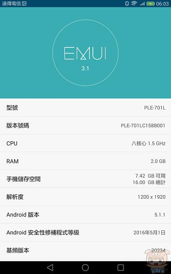 nEO_IMG_Screenshot_2016-08-12-06-03-32.jpg
