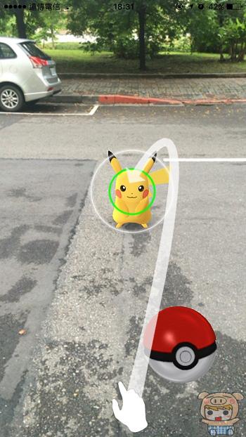 nEO_IMG_Pokemon go 開始_1.jpg