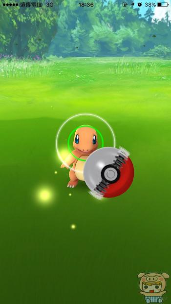 nEO_IMG_Pokemon go 開始_2.jpg