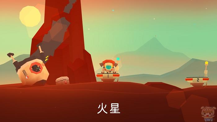 nEO_IMG_Mars Mars_6211.jpg