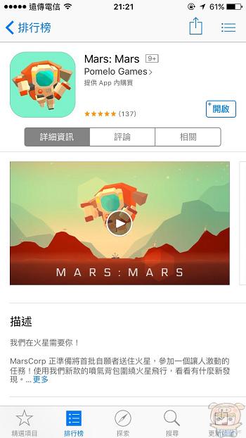 nEO_IMG_Mars Mars_5166.jpg