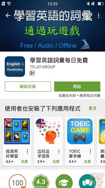 nEO_IMG_english_8049.jpg