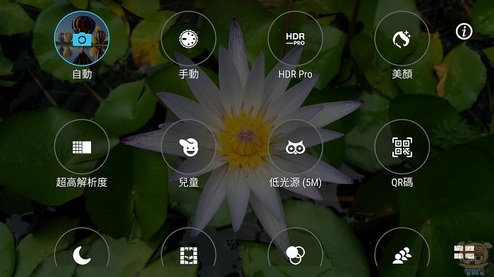 nEO_IMG_Screenshot_20160819-080143.jpg