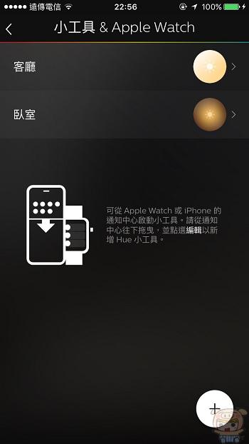 nEO_IMG_hue_6131.jpg