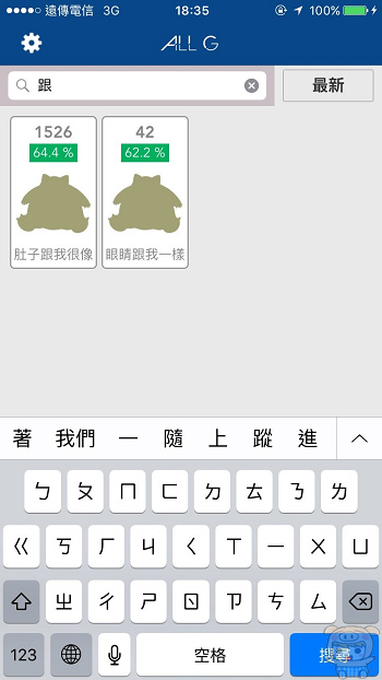 nEO_IMG_All g_3861.jpg