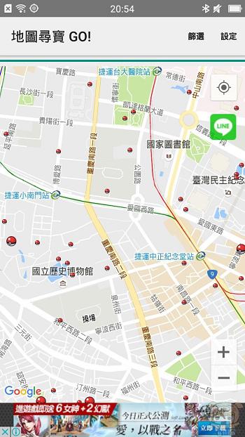 nEO_IMG_地圖尋寶_2080.jpg