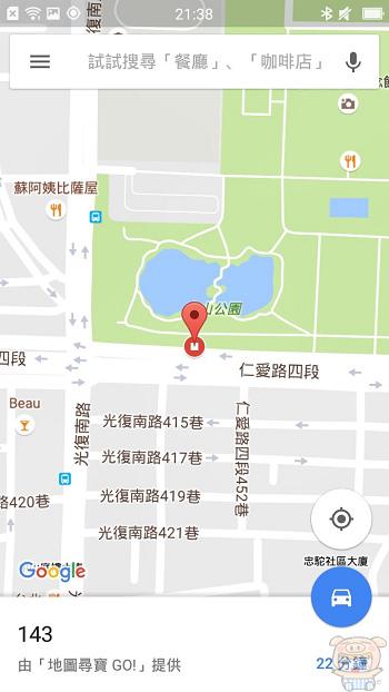 nEO_IMG_地圖尋寶_82.jpg